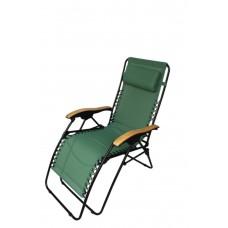 Шезлонг-кресло складной FC630-68012