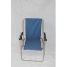 Складное кресло Комфорт