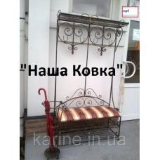 Кованый диванчик с вешалкой - ВД4