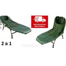 Раскладушка-кресло карповая 2 в 1  Ranger BED 82