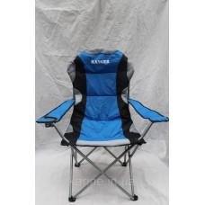 Кресло складное Ranger SL 751 с подлокотниками